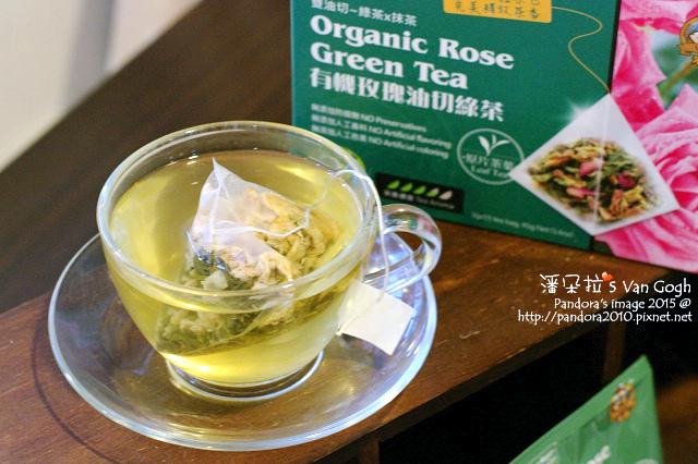 2015.08.26-(米森)有機玫瑰油切綠茶.jpg