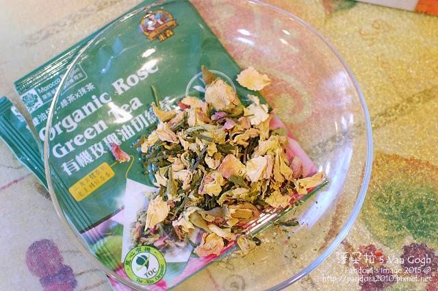 2015.08.28-(米森)玫瑰油切綠茶-.jpg