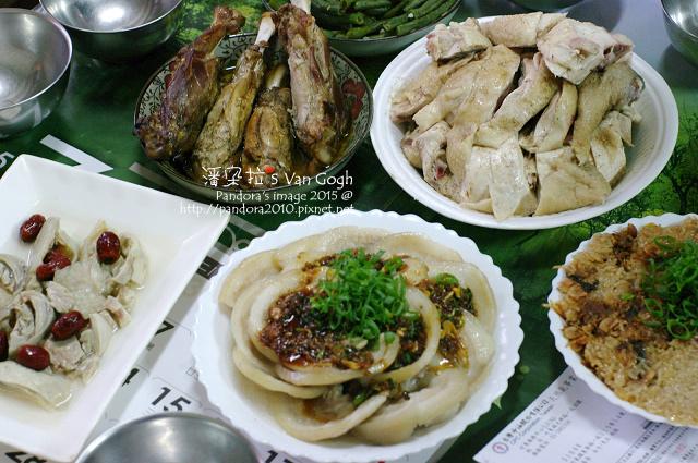 2015.08.23-紅棗醉雞、米糕、豬肋排、蒜泥白肉、白斬雞.jpg