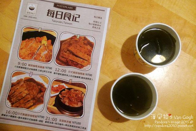 2015.09.13-(七武海麵食館)-4.jpg