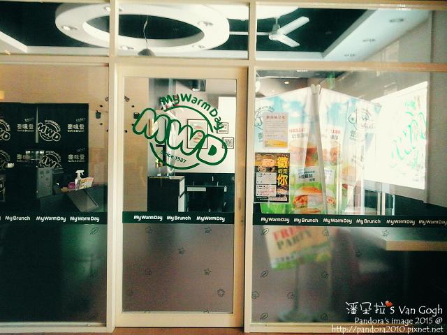 2015.09.13-松苑.jpg