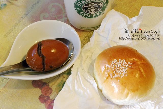 2015.08.31-茶葉蛋、餐包、黑咖啡.jpg