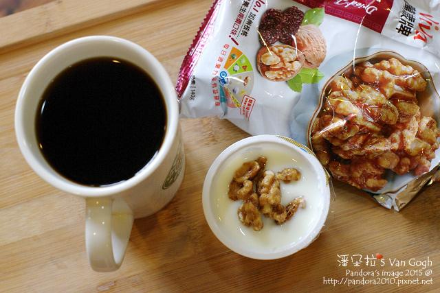 2015.09.05-原味優格、南棗琥珀核桃、黑咖啡-.jpg