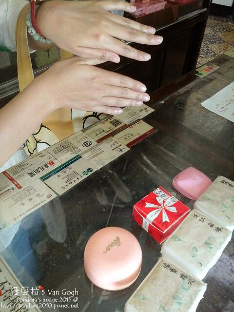 2015.09.09-丸竹化妝品-2.jpg
