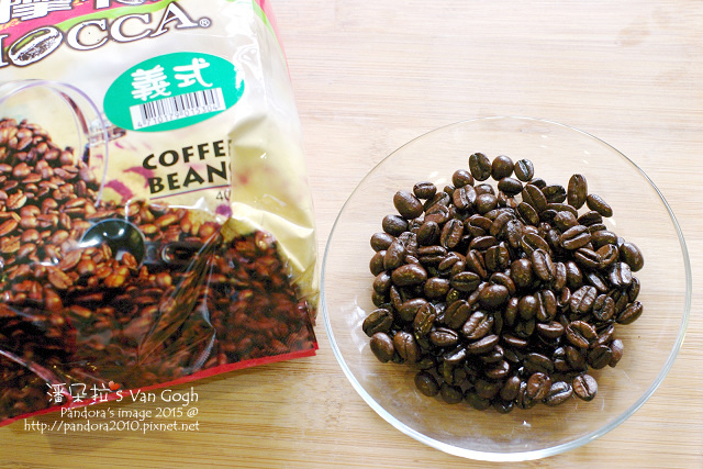 2015.09.11-(摩卡)義式烘焙咖啡豆.jpg