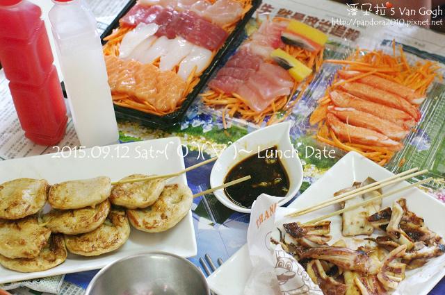 2015.09.12-生魚片、蟹肉棒、甜不辣、烤魷魚、檸檬汁、西瓜汁.jpg
