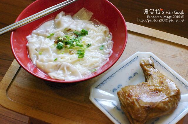 2015.09.18-餛飩湯細麵、烤雞腿-.jpg