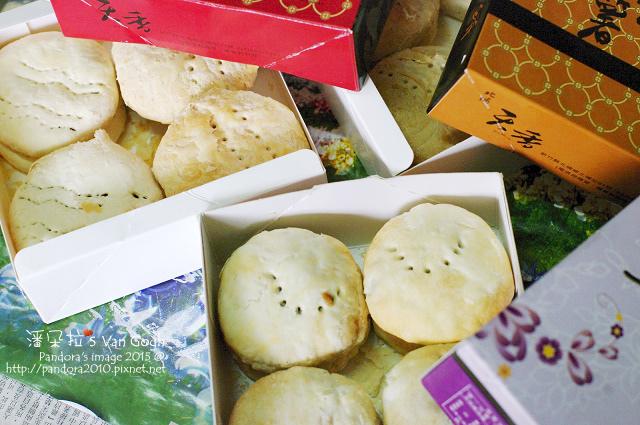 2015.09.22-芋頭餅、番薯餅.jpg