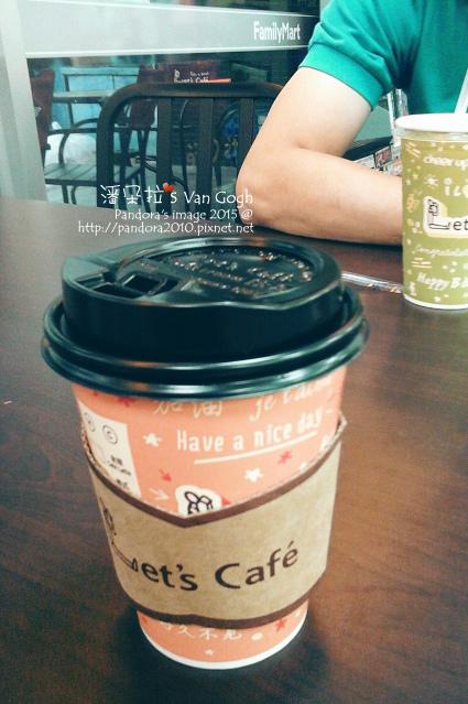 2015.09.27-(全家)熱美式咖啡&修.jpg