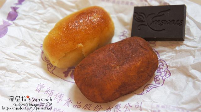 2015.10.13-花蓮薯、花蓮芋、黑巧克力.jpg