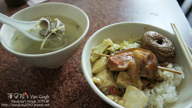 2015.10.17-肝連湯、腳庫飯