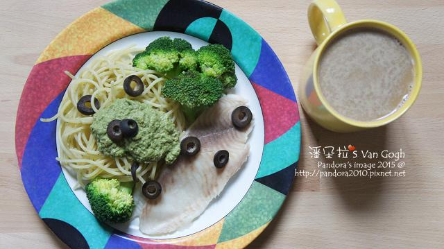 2015.10.20-青醬魚片義大利麵、極品嚴焙拿鐵-5.jpg