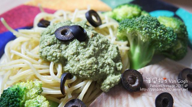 2015.10.20-青醬魚片義大利麵。堅果洋蔥蘿勒青醬.jpg