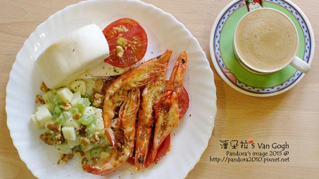 2015.11.01-饅頭、蒜酥番茄蝦、華爾道夫沙拉、熱美式咖啡.jpg