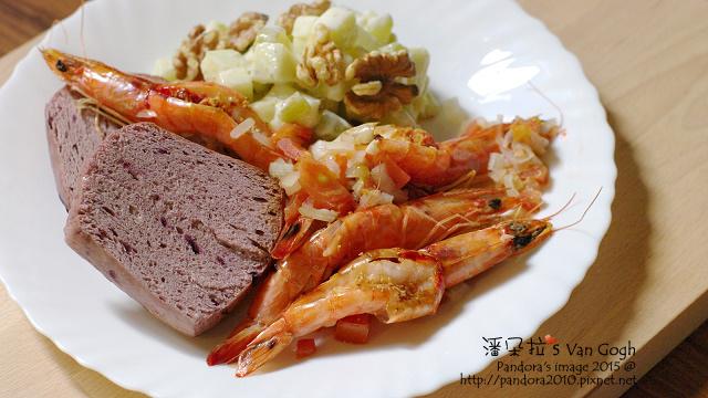 2015.11.02-紫米饅頭、蒜酥番茄洋蔥蝦、華爾道夫沙拉-3.jpg