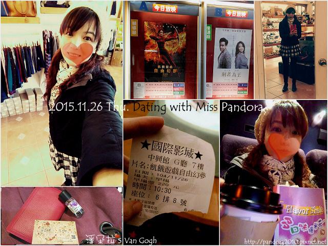 2015.11.26-Pandora.jpg