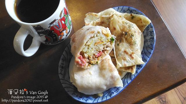 2015.12.07-潤餅、蔥油餅、熱美式咖啡(+肉桂粉).jpg