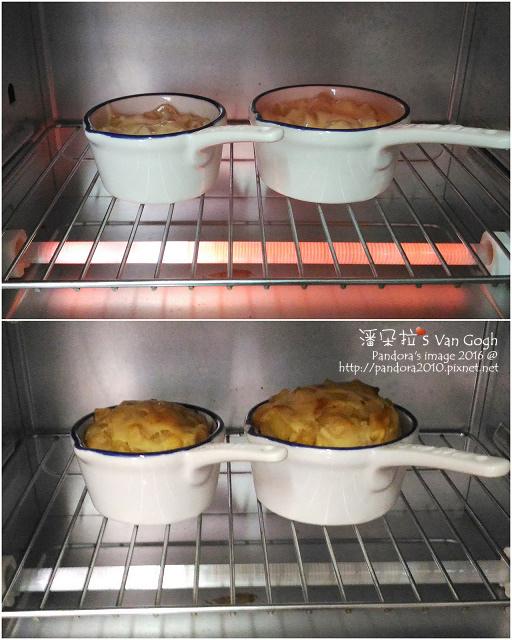 優格蘋果派蛋糕。作法3.jpg