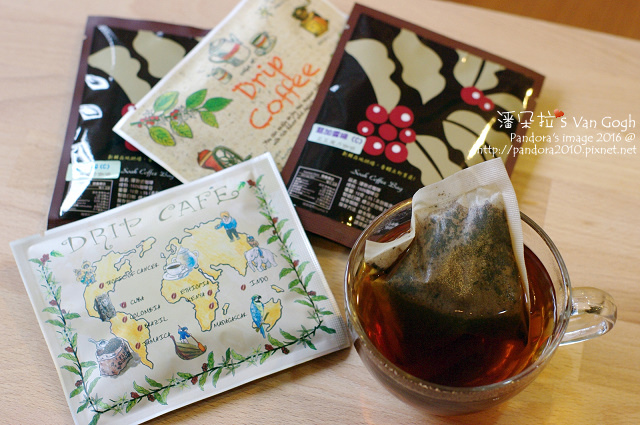 2016.01.29-豆豆魔力咖啡.jpg