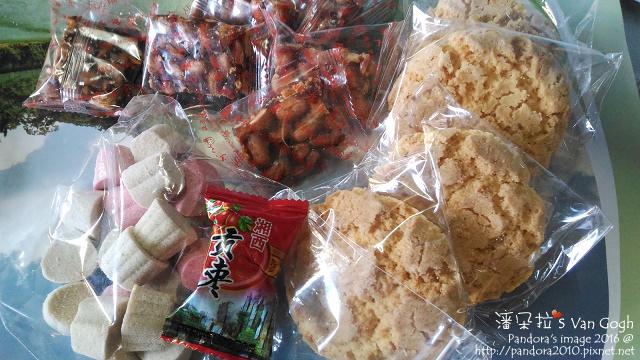2016.02.08-花生糖、糕點、杏仁酥、貢棗.jpg
