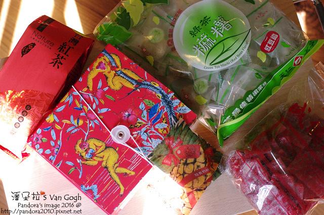 2016.02.11-(日出)鳳梨酥、(成億)豬肉乾、(天仁)綠茶紅豆麻糬、台灣紅玉紅茶.jpg
