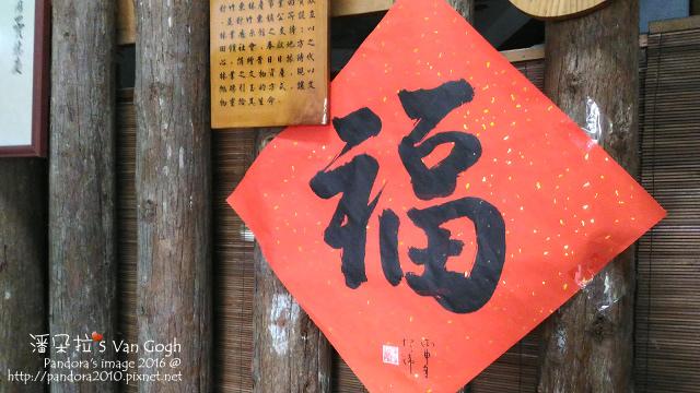 2016.02.19-竹東林業展示館-.jpg