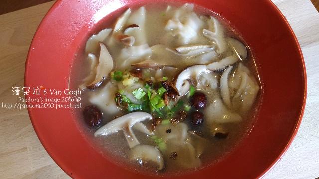 2016.02.20-紅棗香菇雞湯餛飩.jpg