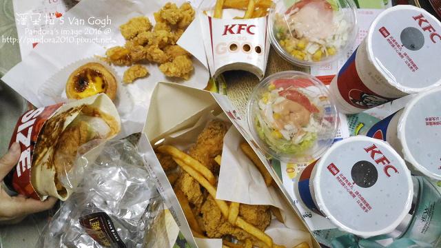 2016.03.03-KFC.jpg