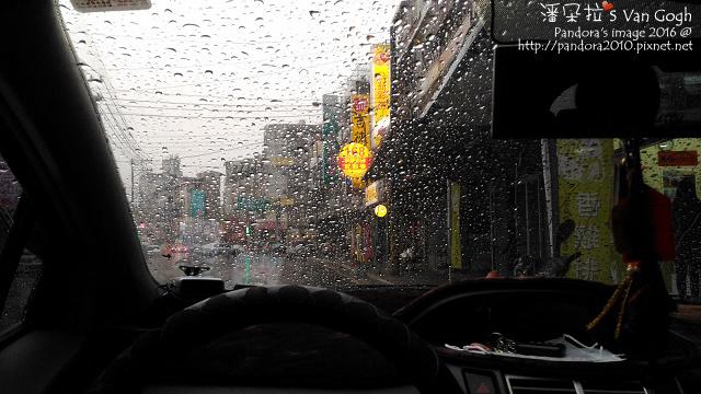 2016.03.12-下雨天.jpg