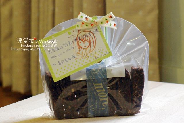 2016.03.20-巧克力燕麥布朗尼.jpg
