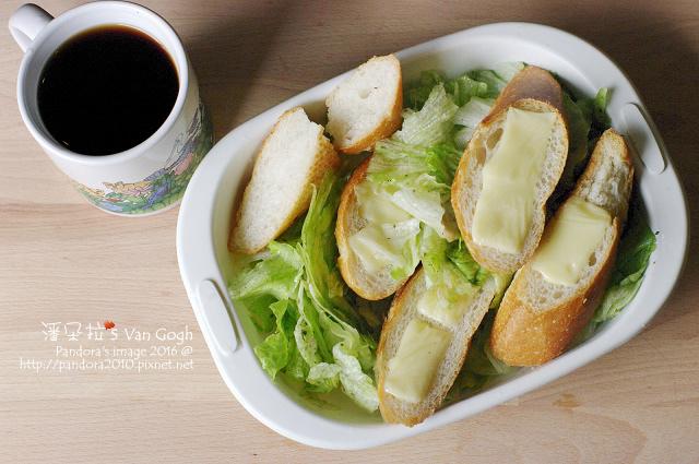 2016.03.21-法國麵包+起司片、萵苣沙拉、法式濃情咖啡.jpg