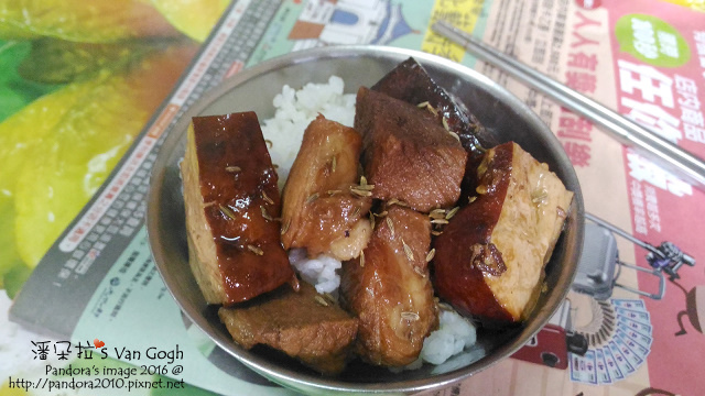 2016.04.05-焢肉、滷豆干、米飯.jpg