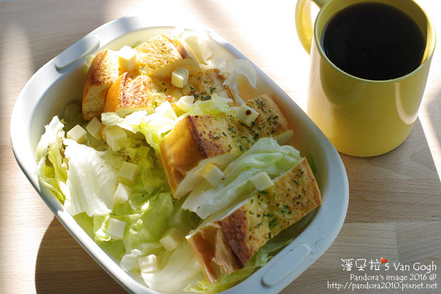 2016.04.06-香蒜軟法麵包、起司、萵苣、曼巴圓舞曲咖啡.jpg