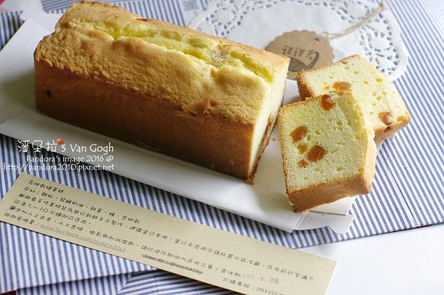 2016.04.21-(甜甜看)杏桃乾磅蛋糕-2.jpg