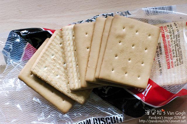 2016.05.11-營養口糧餅乾.jpg