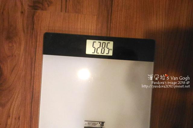 2016.05.19-體重.jpg