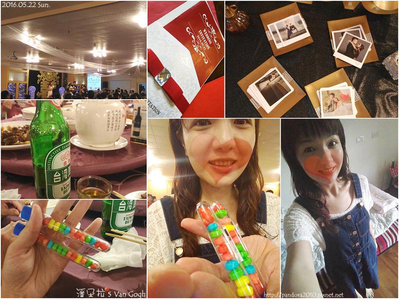 2016.05.22-Pandora's Life.jpg