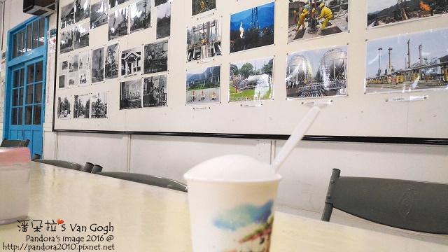 2016.06.03-(資源莊)清冰沙.jpg