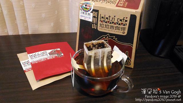 2016.06.05-拉拉吉濾掛咖啡.jpg