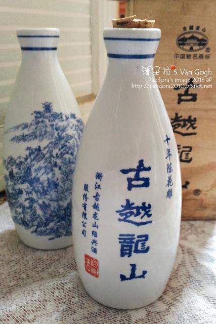 2016.06.07-古越龍山十年陳花雕酒.jpg