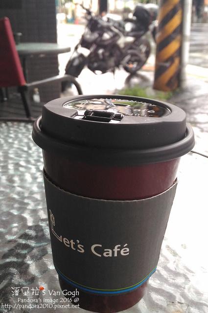 2016.06.11-(全家)熱美式咖啡.jpg