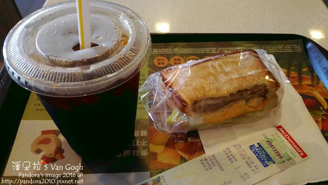 2016.06.23-麥當勞