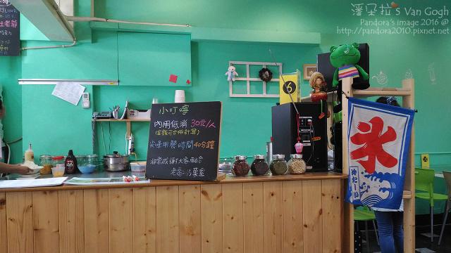 2016.06.23-老喬冰菓室