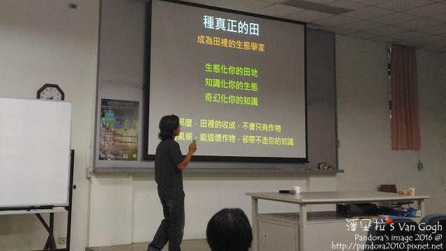 2016.06.24-虎尾科技大學