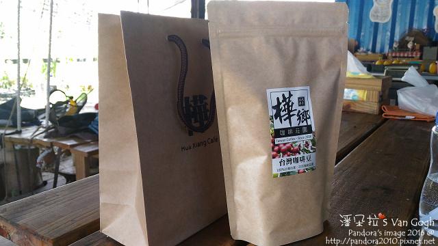2016.06.25-樺鄉咖啡莊園