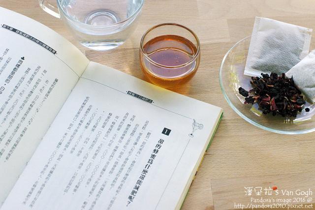 2016.07.13-蜂蜜半斷食-7.jpg