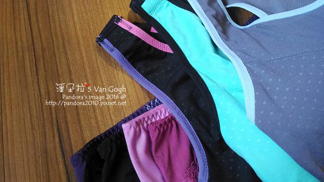 2016.07.21-(華歌爾)運動內衣、內褲.jpg