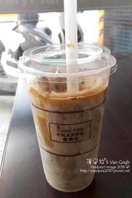 2016.07.22-(全家)咖啡酷冰沙.jpg