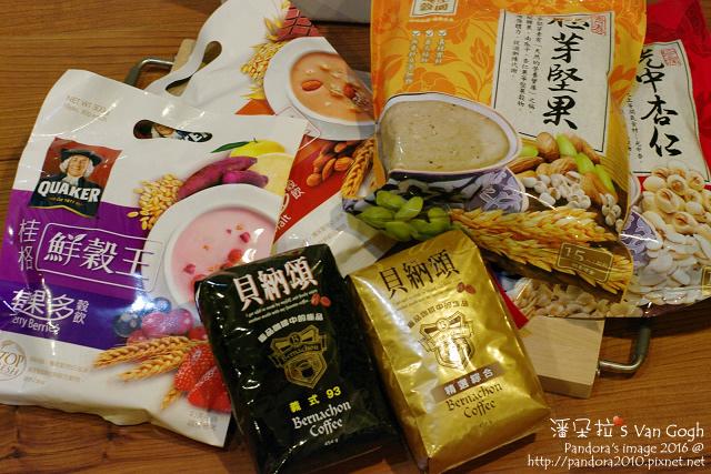 2016.07.25-沖泡穀粉、咖啡豆.jpg