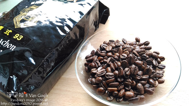 2016.07.26-(貝納頌)義式93咖啡豆.jpg